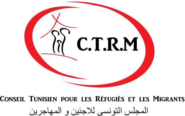 Logo CTRM